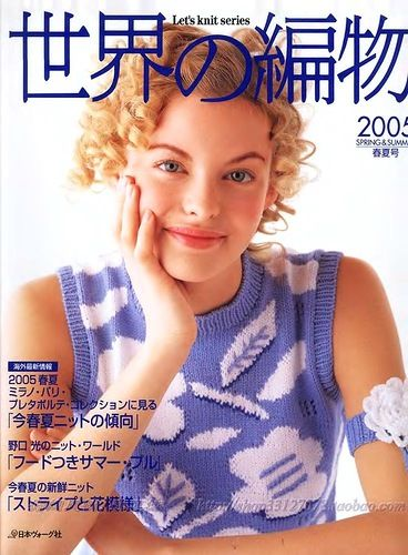 Let's knit series 2005 Spring&Summer sp-kr_1.jpg