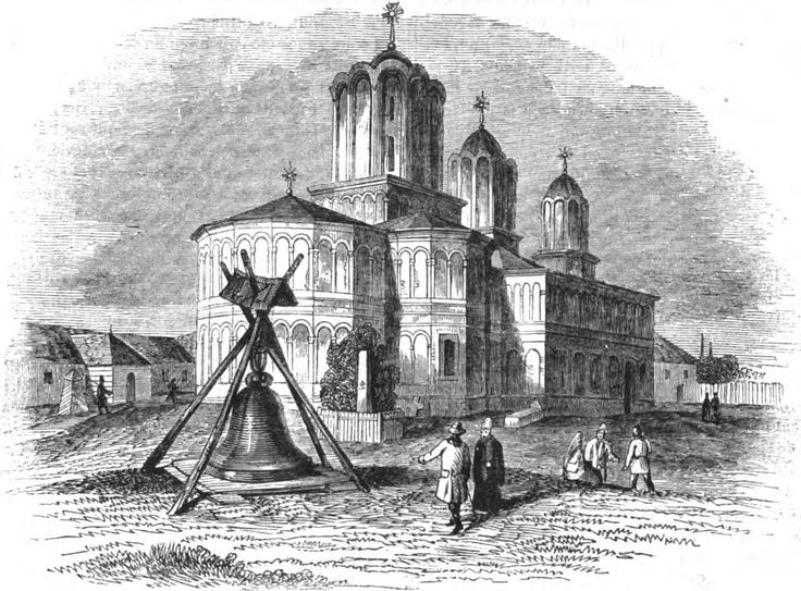 Mitropolia (Biserica Patriarhiei), Dealul Mitropoliei, Buchares 1837