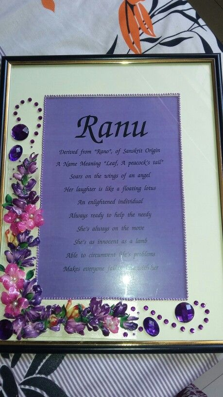 Personalised name frames with sospeso flowers