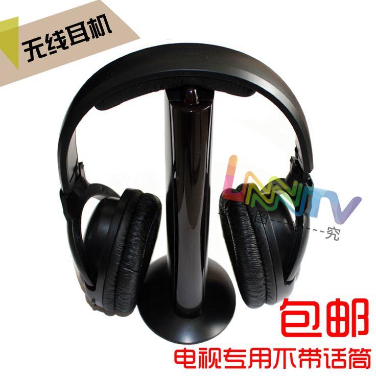 电视电脑头戴式无线游戏耳机 运动监听耳麦 收音机 耳机包邮-淘宝网