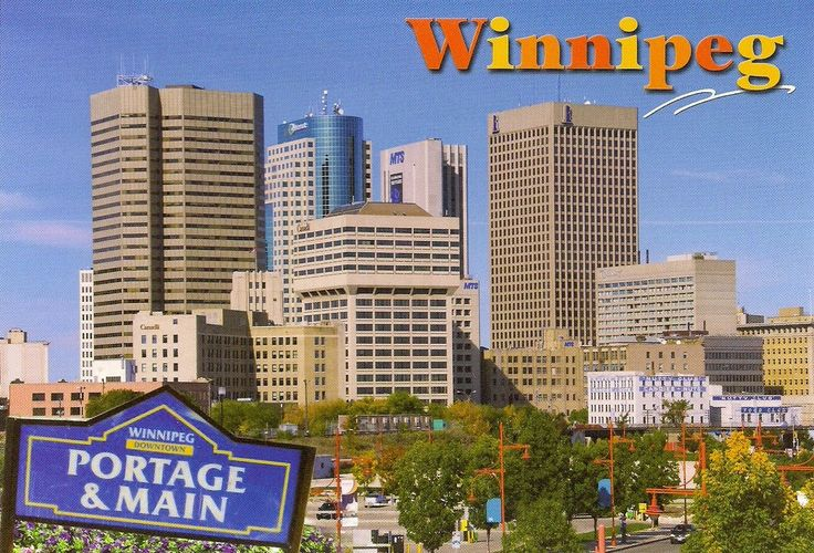 The wonderful cluster of high rise buildings at Portage and Main in downtown Winnipeg.
