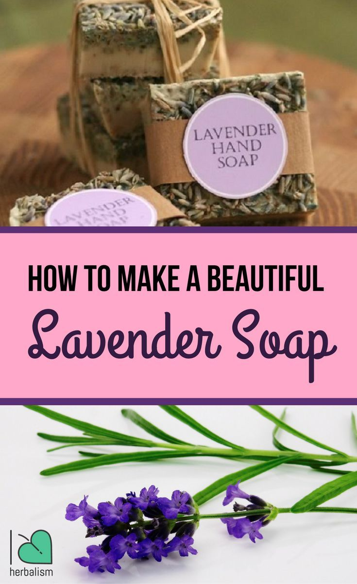 How To Make A Beautiful Lavender Soap