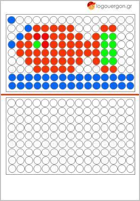 Σύνθεση εικόνας ψαριού με στρογγυλές ψηφίδες