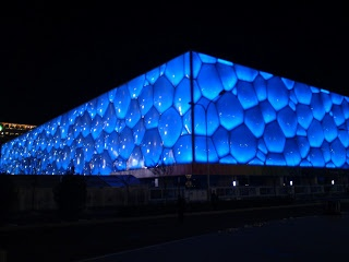 The Cube, Beijing, China