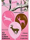 Pink Camo Birthday Party Supplies | Pink Camouflage Decorations and Ideas