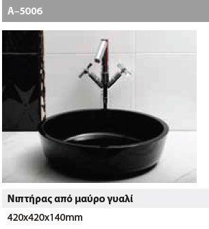 mavro-gyalino-nipthraki