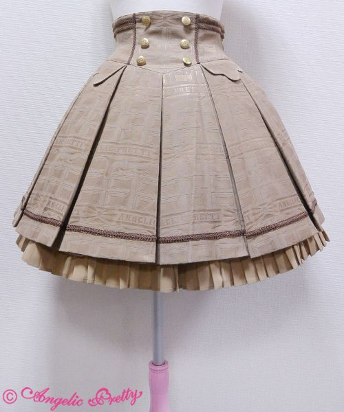 Melty Ribbon Chocolate Skirt - Mocha