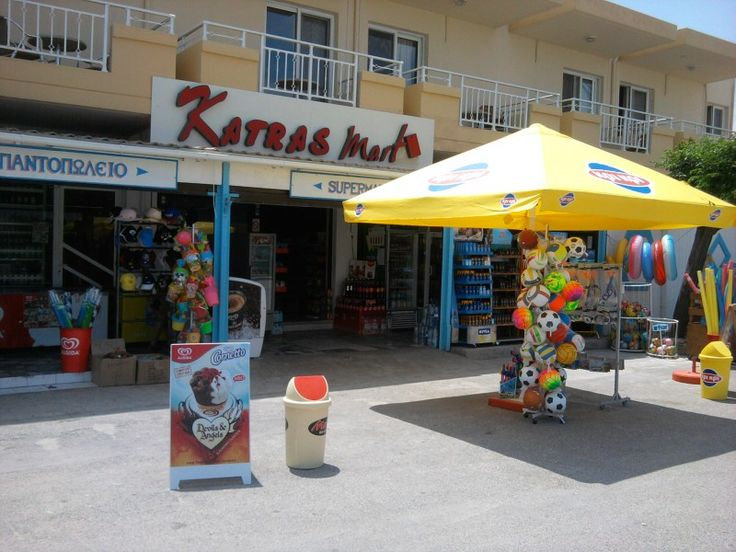 For all those things you need while on Holiday or for the locals looking for that something special then you may find it here at Katras Supermarket. http://www.kosexplorer.com/place/katras-supermarket/