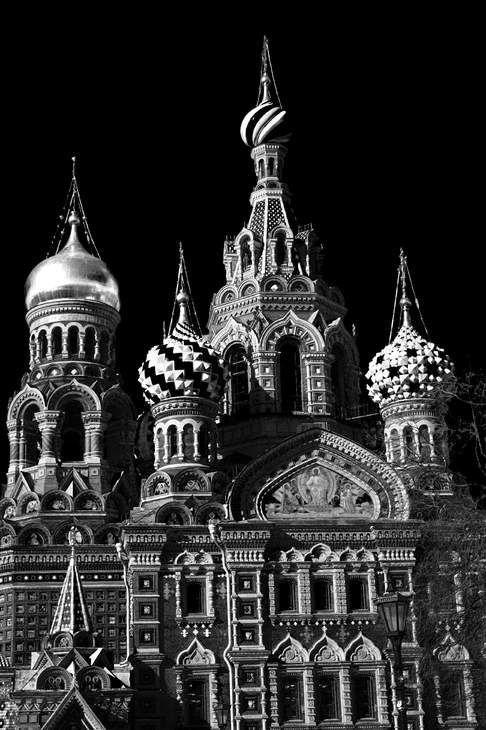 Photo Cathédrale Russe - Partagez vos photos en ligne et albums photos de voyage - GEO communauté photo
