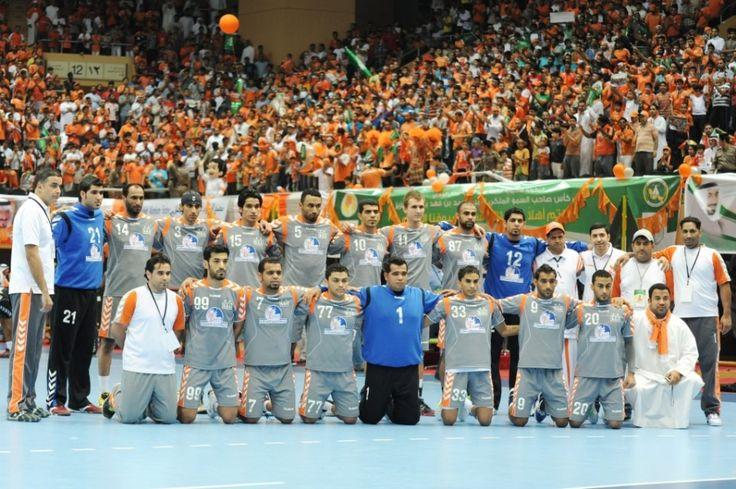 Chile vs Saudi Arabia Handball Live Stream - Men's World Championship
