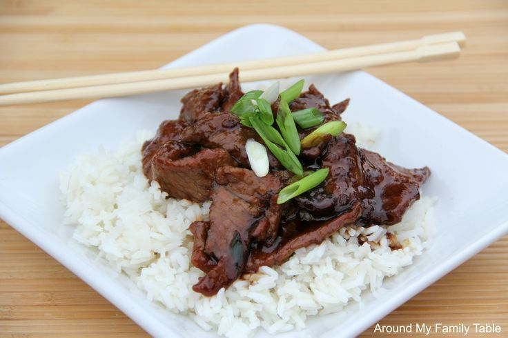 mongolian beef kebabs with chile jam recipes dishmaps mongolian beef ...