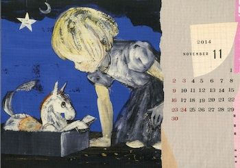 komako_calendar.jpg
