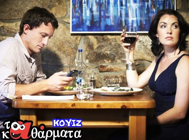 online dating Ποδηλασία