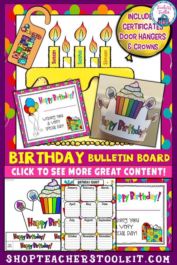 Looking for a ready-made Birthday Bulletin Board Set to display your students' birthdays? Then look no further! Although my students are now big first graders, they still love to see their names on a birthday board and we make sure that the birthday child is celebrated just enough to make them feel very special!