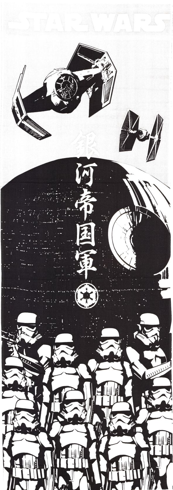 """The Forces of the Galactic Empire Star Wars Tenugui. TIE fighters fly high. Death Star looming in background. Stormtroopers ready. The Japanese writing on the tenugui reads """"Imperial Army of the Galactic Empire"""". 100% cotton and printed with water based inks. 36"""" long and 13 1/2"""" wide."""