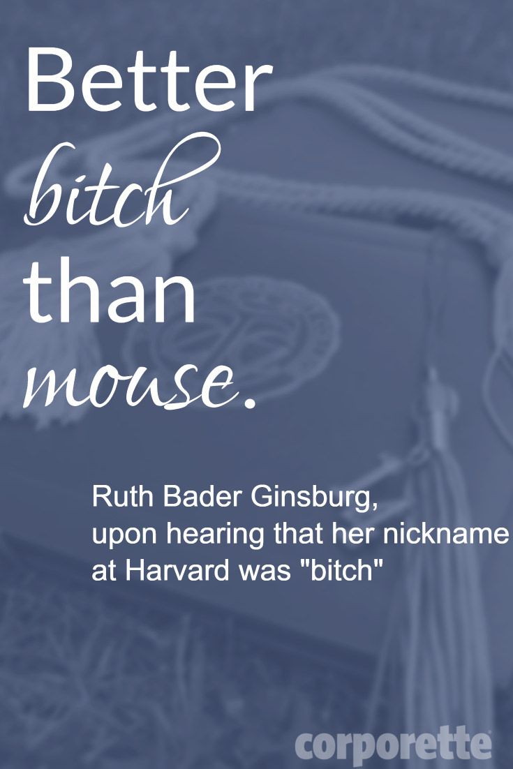 I have always loved this quote from the one and only #RBG | Ruth Bader Ginsburg | RBGquote |