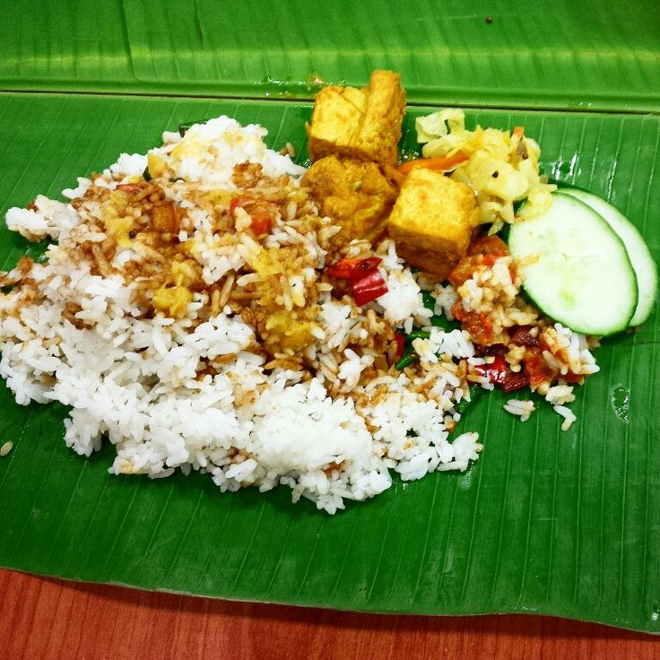 Nasi Daun Pisang #Malaysian
