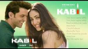Stars:Hrithik Roshan, Yami Gautam, Ronit Roy, Rohit Roy, Narendra Jha, Girish Kulkarni Overview ::Rohan (Hritik roshan) is a kind, happy young man who has been blind since birth and works as a voice-over artist for a living. Through friends, he meets Supriya (Yami Gautam), a working woman who is also blind, but proudly independent. The two start liking each other and get married. Rohan toughest journey starts in his quest of vengeance for Supriya's indirect murderers.
