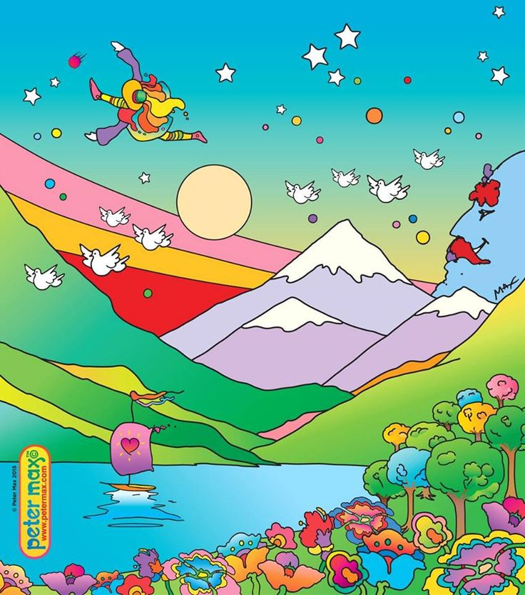 Earth Day 2015  - Peter Max