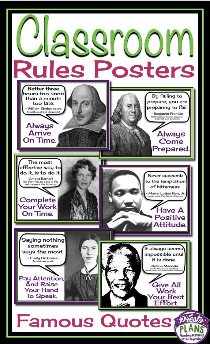 Get your students' attention with these unique back-to-school classroom rules posters. Each of the 6 posters include a quote from a famous person which relates to a classroom rule. $