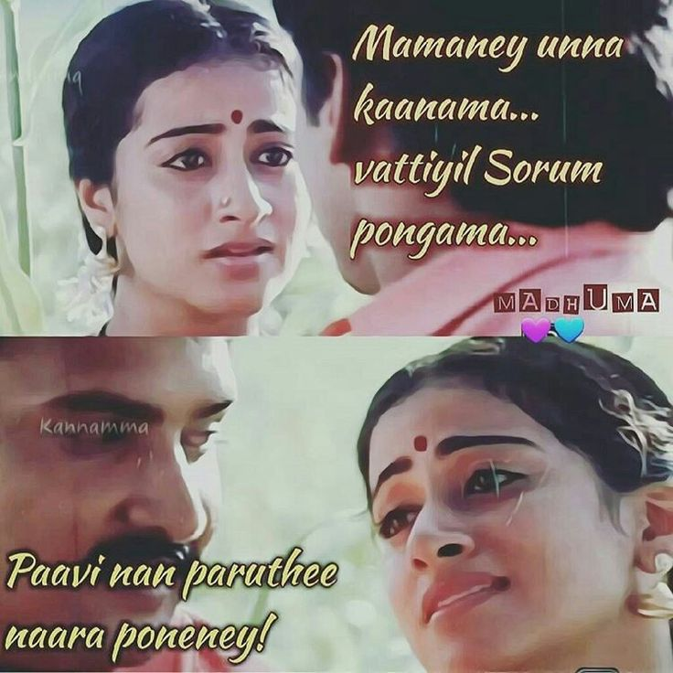 Tamil Song Lyrics (Tamil Lyrics) - Apps on Google Play
