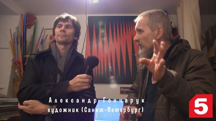 Размышления у парадного: Санкт-Петербург