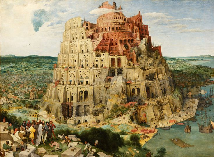 """The Tower of Babel,"" c. 1563, Pieter Bruegel the Elder. Oil on panel; 114 cm × 155 cm (45 in × 61 in). Kunsthistorisches Museum, Vienna."