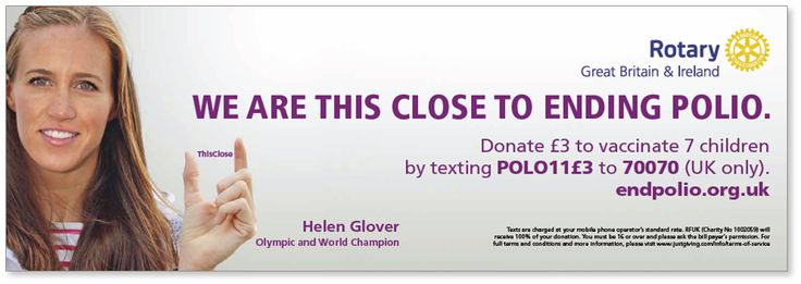 RIBI (Rotary in Great Britain & Ireland) used the updated Rotary logo in their END POLIO NOW ad featuring Olympic and World Champion Helen Glover. Visit them here: http://endpolionow.org.uk