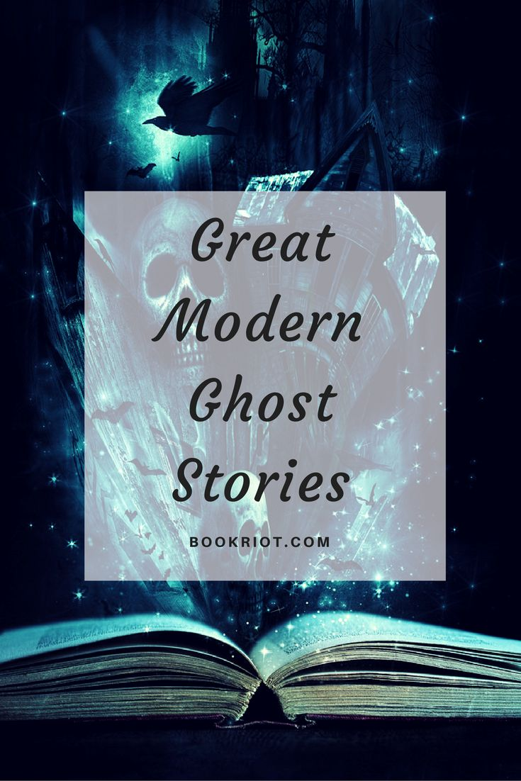 Dig into these must-read modern ghost stories.
