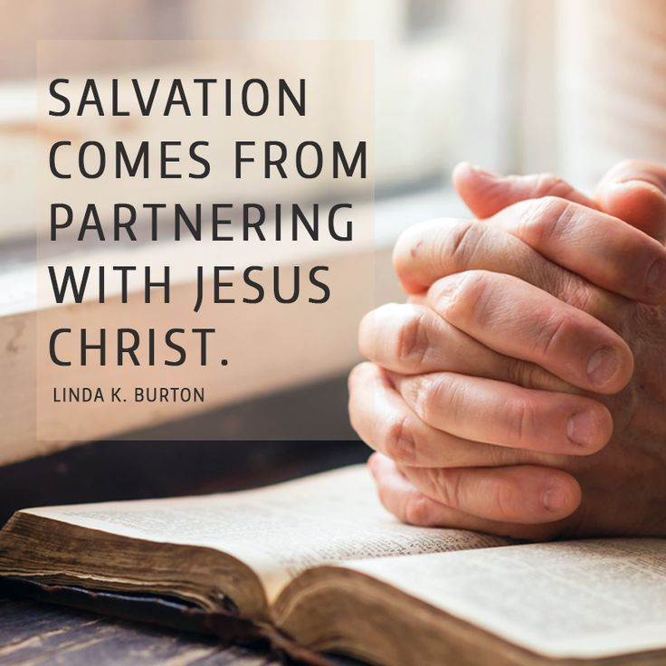 Youth Encouragement Quotes: 550 Best Images About LDS General Conference On Pinterest