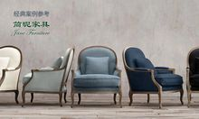 Экспорт дуб свободного покроя круглая спина салон стул подлокотник между первый слой кожаные диваны шаблон designer-jane завод(China (Mainland))