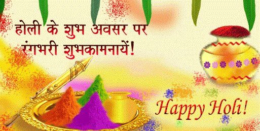 Download free latest and updated 2018 Diwali Pictures, Images and Wallpapers here. Deepawali wallpapers with wishing , SMS Quotes and a lot.....