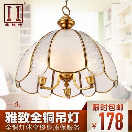 Ши Хуа Лу медь освещение лампы освещения лампа в спальне гостиной исследование Европейский ресторан гостиной лампы