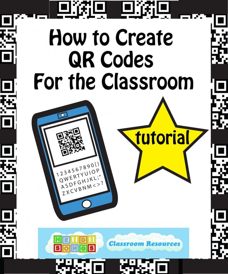 How to Create QR Codes for the Classroom Tutorial from HeidiSongs Resource