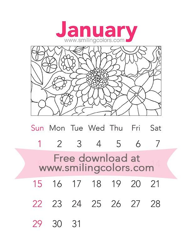 Free Printable Calendar 2017 Print And Color This To Make It Yours Coloring