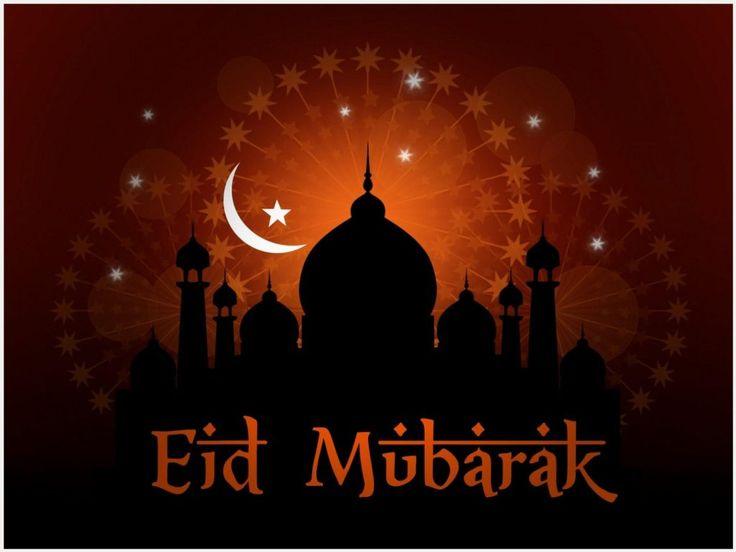 Eid Adha Bakra Eid Mubarak Wallpaper | eid adha bakra eid mubarak wallpaper 1080p, eid adha bakra eid mubarak wallpaper desktop, eid adha bakra eid mubarak wallpaper hd, eid adha bakra eid mubarak wallpaper iphone