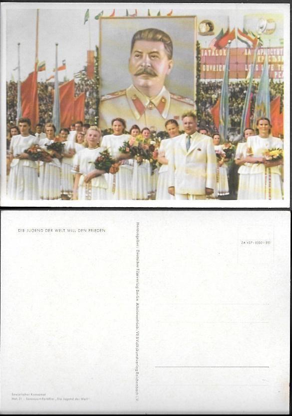 Germany DDR Communist Propaganda PPC 1950s. Stalin. Komsomol. Soviet Youths