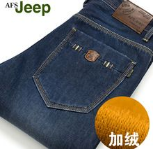 Mens Brand Jeans 2015 de diseño para hombres otoño invierno Jean pantalones para hombre Slim Fit de algodón Denim Brand Plus Velvet espesar A068(China (Mainland))
