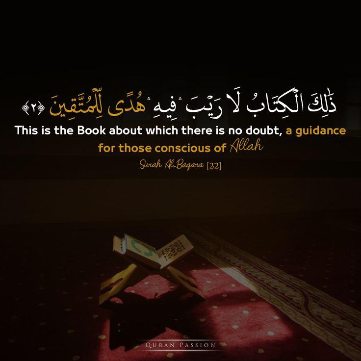 ذ ل ك ال ك ت اب ل ا ر ي ب ف يه ه د ى ل ل م ت ق ين الهدي يقتضي وجود غاية وطريق وهادي وم In 2021 Beautiful Quran Quotes Quran Verses How To Memorize Things
