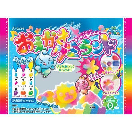 Kracie Popin' Cookin' DIY candy kit gummy animals - $3.89