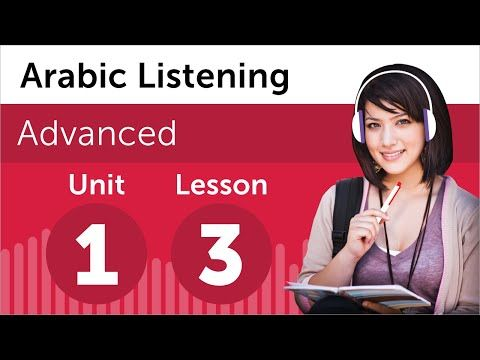 Arabic Listening Practice - At a Printing Company - YouTube