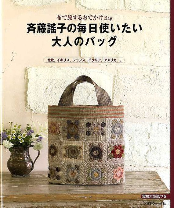 21 Projects of Patchwork Bags and Pouches - Japanese Craft Book