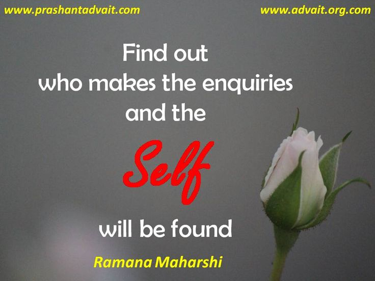 Find out who makes the enquiries and the Self will be found. ~ Ramana Mahrshi #ShriPrashant #Advait #find #enquiries #action #self #awareness #individual Read at:- prashantadvait.com Watch at:- www.youtube.com/c/ShriPrashant Website:-www.advait.org.in Facebook:- www.facebook.com/prashant.advait LinkedIn:- www.linkedin.com/in/prashantadvait Twitter:- https://twitter.com/Prashant_Advait
