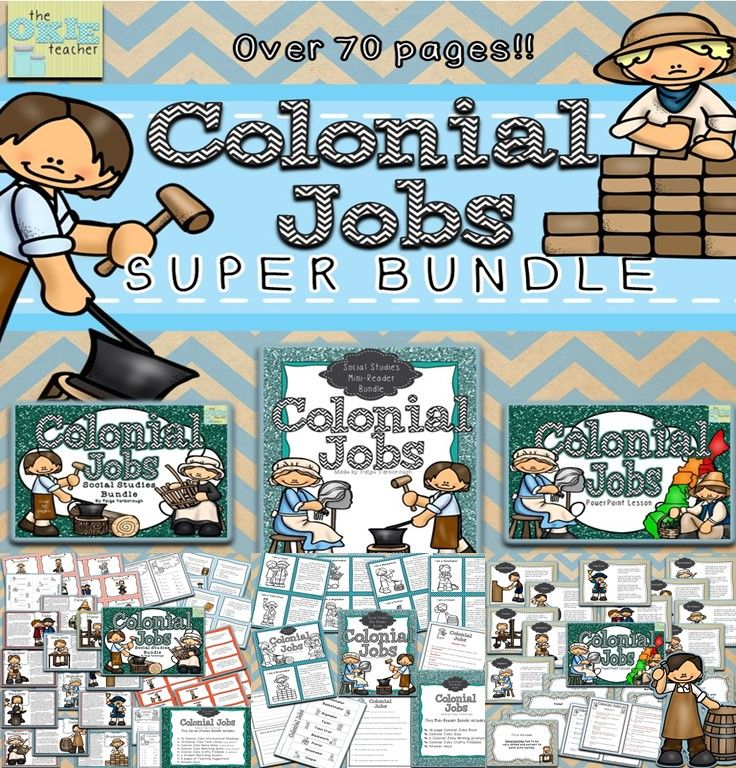 Colonial Jobs Super Bundle Over 70 page of Colonial Jobs information, games and activities.
