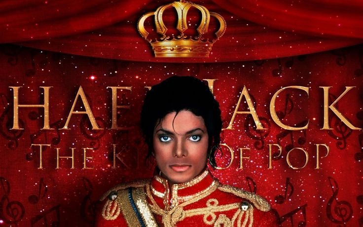 mickael jackson king   Michael Jackson – King of Pop