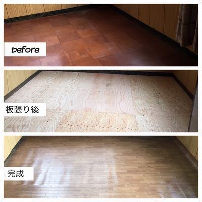 歩くとベコベコだった床には 板を敷いて補強し その上にクッションフロアを敷いたよ おかげで歩いても嫌な音しないし きれいになった 古い家 床 フロア