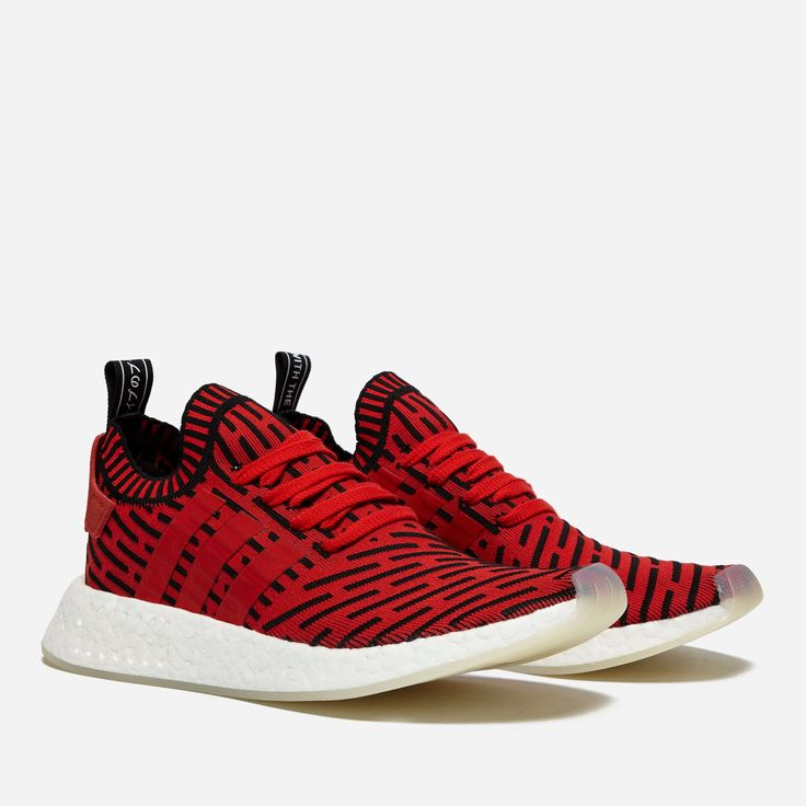 Originals NMD Runner Xr2 PK Zebra Womens Running Shoes Men's