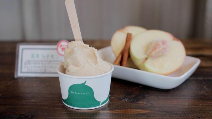 Artisanal Ice Cream