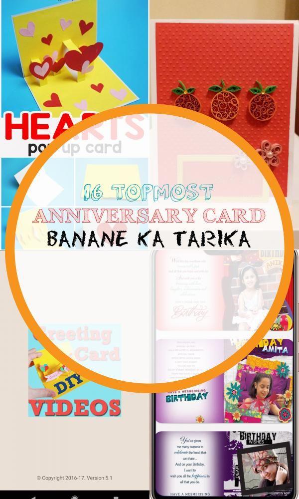 new year greeting card banane ka tarika  yearni