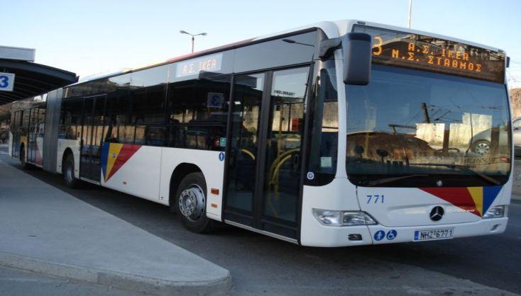 mercedes citaro bus thessaloniki